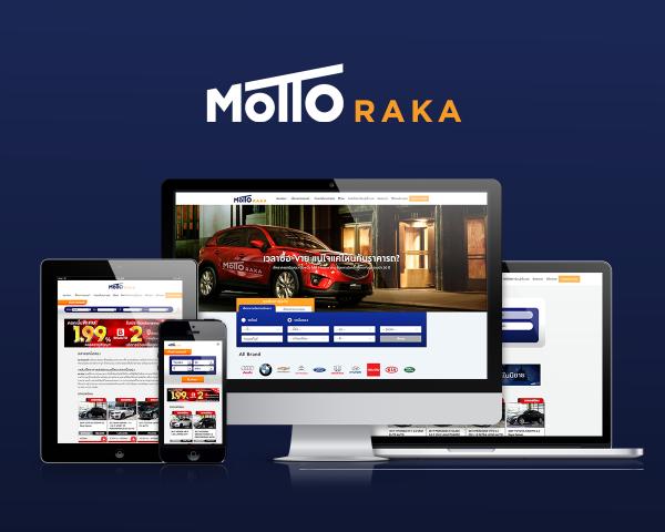 Mottoraka เว็บไซต์สำหรับเช็คราคารถยนต์มือสอง และรถมือหนึ่ง
