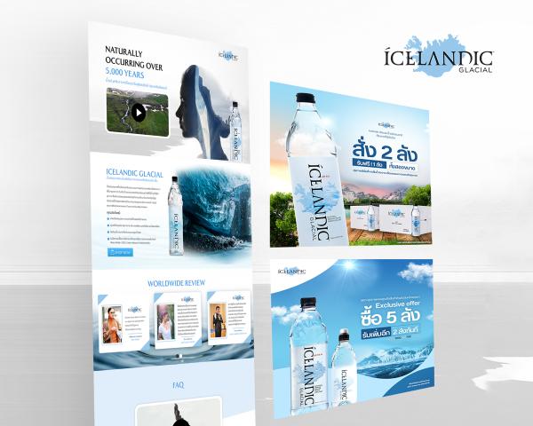 ICELANDIC แบรนด์น้ำแร่ระดับโลก